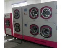 二手隔离式干洗机