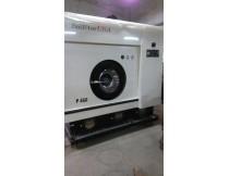 航星大型干洗机